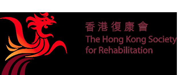 The Hong Kong Society for Rehabilitation